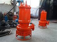 RQW-鍋爐廢水泵,耐高溫污水泵,高溫工業廢水泵