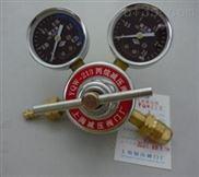 上海繁瑞丙烷減壓器YQW-213丙烷減壓閥YQW213丙烷減壓表YQW壓力表上海減壓閥廠
