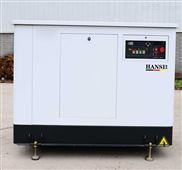 翰丝多燃料发电机10KW静音便携式移动电站销量