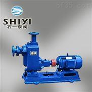 3寸口径污水卧式不锈钢排污泵ZW卧式自吸泵厂家供应