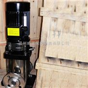生产销售 QDLF不锈钢立式泵 消防管道泵 卫生级离心泵