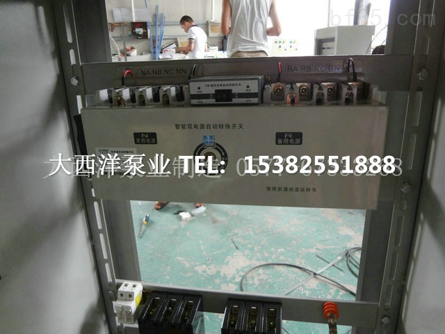 潜水泵控制柜接线图