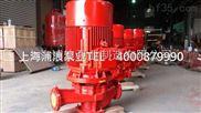 多应用消防泵,XBD单级消防泵工作条件,无泄漏消防泵