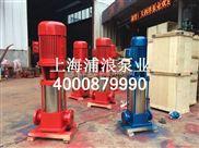 XBD型多級消防泵,消防泵品牌,一般介質多級消防泵