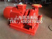 恒压切线消防泵,持久耐用恒压切线泵,XBD-HY恒压切线泵