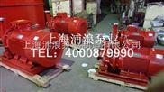 恒压切线泵,恒压切线消防泵现货提供,XBD-HY恒压切线消防泵