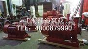 恒压消防泵,消防切线泵,HY消防泵