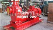 ZX型自吸泵,优质电机自吸消防泵,铸铁自吸泵