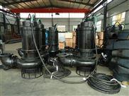 高效潜水离心泵、潜水耐磨泥沙泵、泥砂泵价格