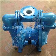 QBY衬氟气动隔膜泵厂家生产结构图 价格 型号永嘉威王制造