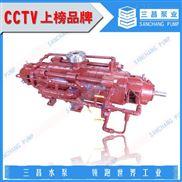 ZD型自平衡多級泵報價,自平衡泵廠家,三昌泵業