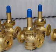 Y42X黃銅空氣減壓閥批發