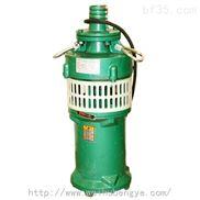 威沪QY充油式潜水泵