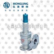 WA42Y-16-25波紋管平衡式安全閥,波紋管安全閥,平衡式安全閥