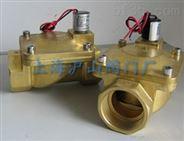 SLPM磁保持脉冲电磁阀批发