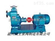 ZX型自吸离心泵、ZX自吸清水泵、ZX不锈钢自吸泵