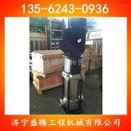立式多级泵型号 QDL轻型不锈钢立式多级泵