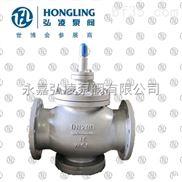 YGa43H-15高灵敏度蒸汽减压阀,大流量减压阀,减压阀