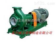 威王泵阀IHF离心泵 衬四氟离心泵 氟塑料离心泵 卸酸泵 输送泵