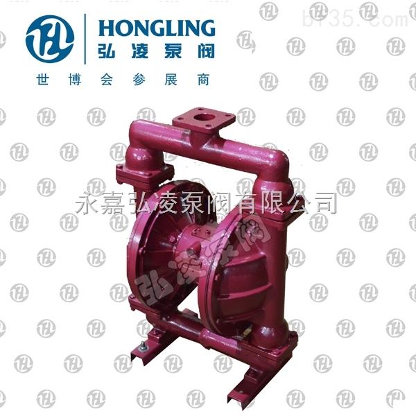 QBY-40鑄鐵氣動隔膜泵,鑄鐵隔膜泵,氣動隔膜泵