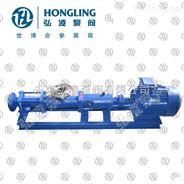 GF-G20-1不銹鋼單螺桿泵,不銹鋼螺桿泵,單螺桿泵