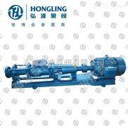 G25-1单螺杆泵,G型单螺杆泵,螺杆泵