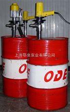 SB不锈钢插桶泵|不锈钢油桶泵