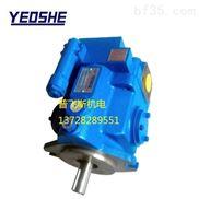 臺灣進口YEOSHE/油升液壓泵