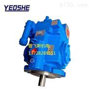 現貨銷售臺灣YEOSHE/油升柱塞泵