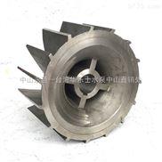 CDF2402-OAD2真空泵不銹鋼葉輪