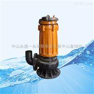 WQ/WQD系列铸铁污水泵