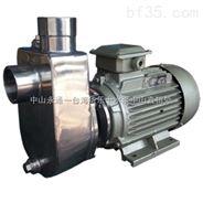 南冠不锈钢304/316化工泵50FBZ-22 防爆自吸泵 卧式饮料输送泵
