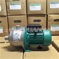 威樂wilo不銹鋼臥式多級離心泵MHI202