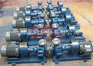 源鸿泵业RY80-50-200风泠导热油泵