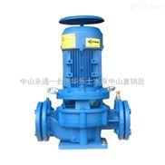 2寸直聯式單級管道泵 立式離心泵