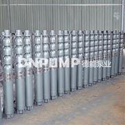 耐高溫70度以上深井泵_德能泵業生產