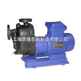 ZCQF型自吸磁力驅動泵