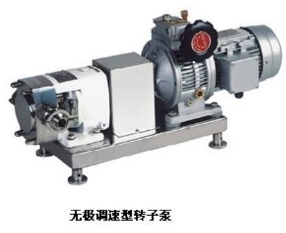 ZB3A卫生级转子泵