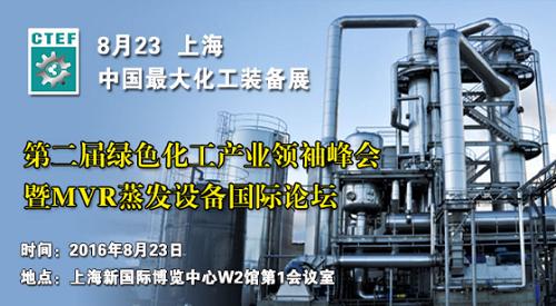 江苏金通灵流体机械科技股份有限公司压缩机研究所所长陆建军