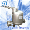 BJQD气动冷凝水回收泵
