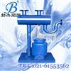 BJQD-I-C凝结水回收设备