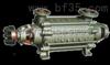 博山 博泵DC DG DY DDM MD 鍋爐給水泵 博山水泵 山東博泵科