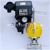 GMF-18F盖米型气动卫生级流量调节隔膜阀