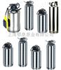 微型不銹鋼潛水泵