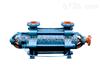 DG多級鍋爐給水泵泉達直銷