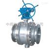 中阀制造Q347F蜗轮传动固定式球阀