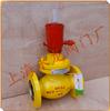 �M氨用液动截止阀铸钢氨用阀门、铸钢液压氨用切断阀