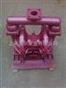 QBK-50气动隔膜泵